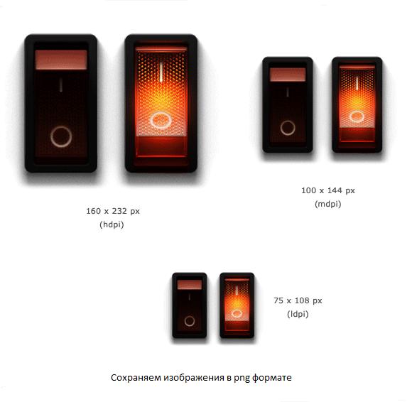 java приложения фонарик вспышка